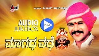 Listen the kannada yakshagana album magadha vadhe., rendered by : late. g.r.kalinga navuda exclusively on anand audio naadu nudi..!!! -----------------------...