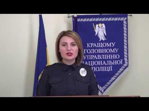 Поліція Луганщини: 19.04.2019_Брифінг_Поліція Луганщини  інформує про порушення виборчого законодавства