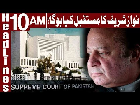 What is Next For Nawaz Sharif? - Headlines 10 AM - 16 April 2018 - Express News