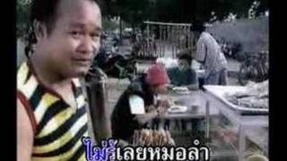thai/lao rap
