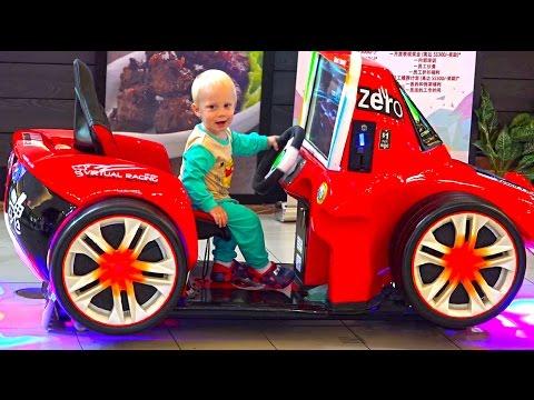 Гуляем и играем в Торговом центре Влог #2 Сингапура много развлечений для детей с машинками и игры