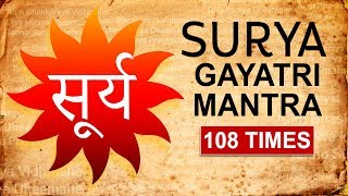 free mp3 songs download - 108 gayatri mantra surya gayatri