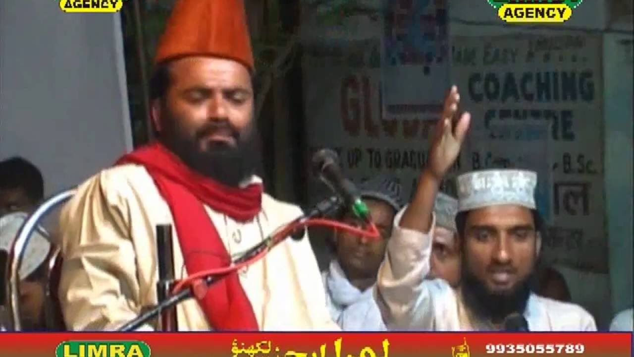 Mufti Ghulam Rabbani Allahabadi Part 1 New  Program Kanpur HD India