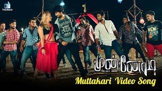 Munnodi Muttakari Song   New Tamil Movie   Harish, Yamini Bhaskar   Trend Music