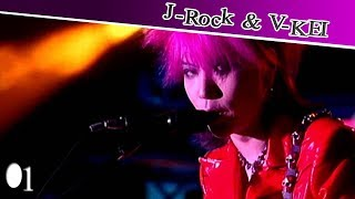 Visual Kei & J-Rock #01 - X Japan