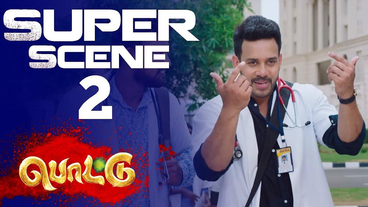 Download Pottu - Super Scene 2   2019   Bharath   Iniya   Namitha   Srushti Dange