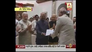 Presidential Election 2017: Ram Nath Kovind files nomination papers for President