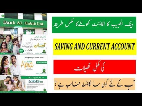 Bank al Habib : Types of Bank al Habib Svaing and Current Account (2018)