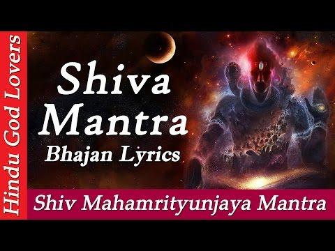 Shiv Mahamrityunjaya Mantra - Om Tryambakam Yajamahe Sugandhim Pushtivardhanam