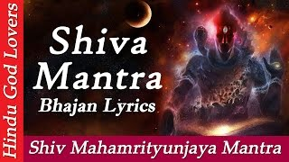Download Shiv Mahamrityunjaya Mantra - Om Tryambakam Yajamahe Sugandhim Pushtivardhanam MP3 song and Music Video