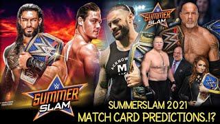 WWE SUMMERSLAM 2021 MATCH CARD PREDICTIONS.!? 2021 SUMMERSLAM என்ன நடக்கிறது தெரியும்..!? /WWT