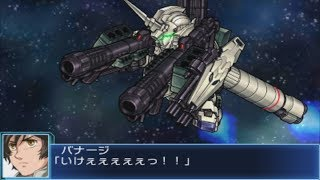 Super Robot Wars BX - Full Armor Unicorn Gundam-Angriffe