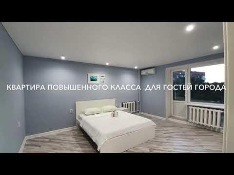 Стильная квартира у моря,Посуточно в Таганроге