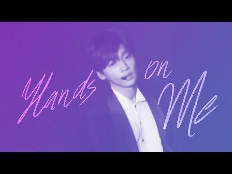 [stage mix] 프로듀스101 파이널 콘서트 'Hands On Me' 정세운 4K 직캠