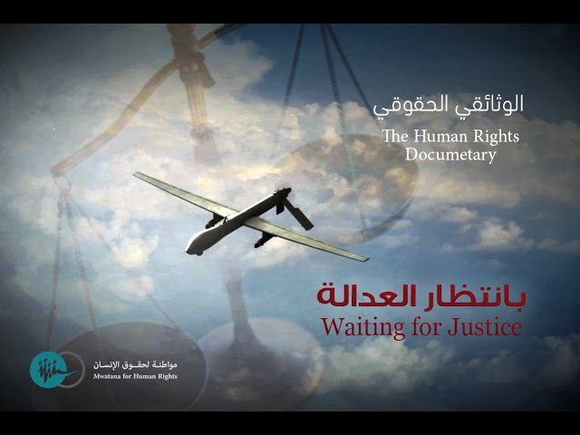 Waiting for Justice: Sad legacy @barackobama leaves in #Yemen