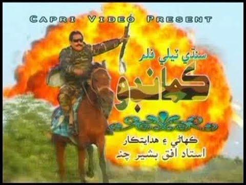 Download commando sindhi action movie part 1 asad qureshi