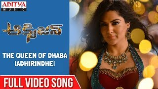 The Queen Of Dhaba (Adhirindhe) Full Video Song || Oxygen Video Songs || Gopi Chand || Anu Emmanuel