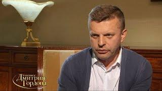 """Леонид Парфенов. """"В гостях у Дмитрия Гордона"""". 1/2 (2017)"""