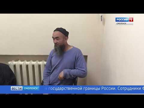 В Смоленске задержали приверженца запрещенной религиозной организации