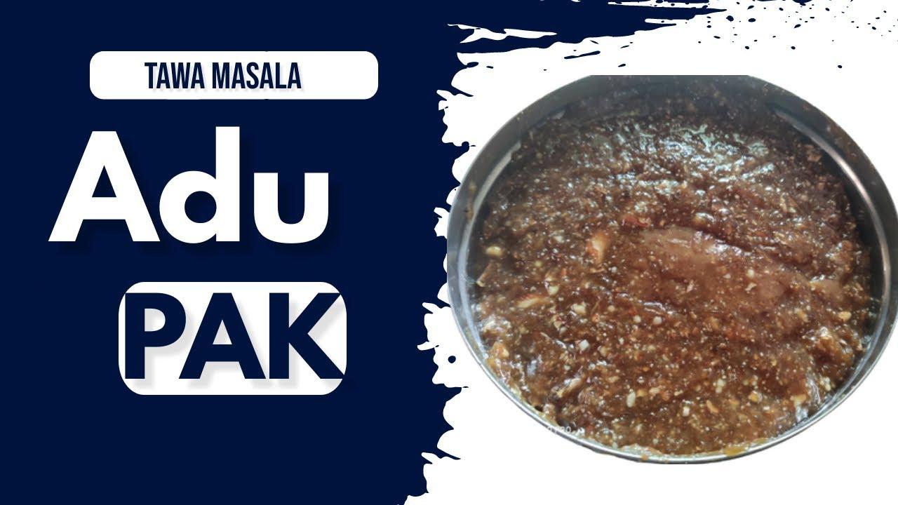 Adu Pak | Adarakh Pak Recipe in hindi | Easy to make Adu Pak at home