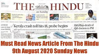 Must Read News Article From The Hindu Newspaper || 9th August 2020 Sunday || UPSC WITH PUJA ||