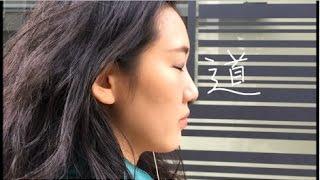 宇多田ヒカル 道<Ayako cover>