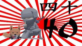 Mini Ninjas (Wii) - Part 40 - Evil Samurai Warlord