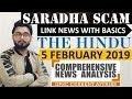 5 FEBRUARY 2019 The HINDU NEWSPAPER ANALYSIS TODAY in Hindi (हिंदी में) - News SARADHA SCAM