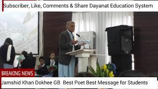 Best Message for Youth by G B Best Poet Jamshid Khan Dakhee   Elysain School Gilgit   KIU DGilgit U