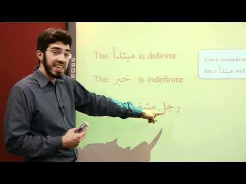 al-kitaab-2.3-|-the-nominal-sentence