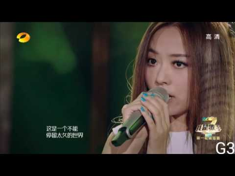 Chinese Pop Diva Jane Zhang's Low Notes Collection  张靓颖低音区采样