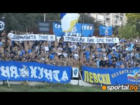 Ultras means will, Levski means freedom