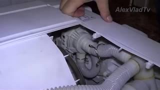 Стиральная машина не сливает воду. Как прочистить слив.