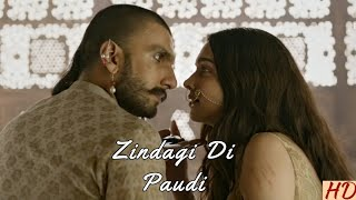 #willabhinandan ranveer and deepika love version on zindagi di paudi song. millind gaba| bhushan kumar | jannat zubair 2 july 2019 sunday| editor - ...