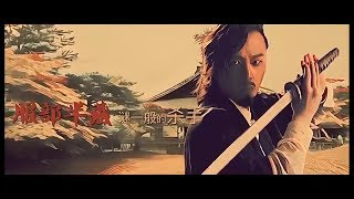 Movie  Martial Arts Action Hong Kong - Movie Special And Mystical  - Duel in ten days