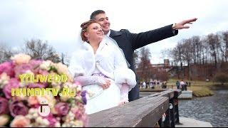 Свадебный клип в Царицыно.