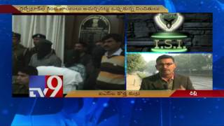 ISI, Dawood behind Kanpur train tragedy TV9