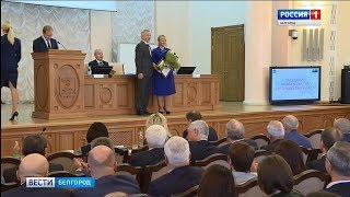 ГТРК Белгород - Губернатор наградил лучшие муниципальные образования