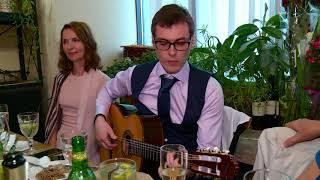 Цыганочка на свадьбе. Гитара - Михаил Спичков