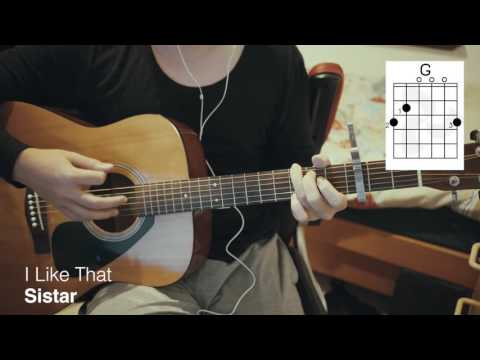 SISTAR (씨스타) - I Like That Acoustic Guitar Chords/Tutorial 기타 코드