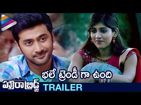 Howrah Bridge Latest Trailer   Rahul Ravindran   Chandini Chowdary   Latest Telugu Movie Trailers