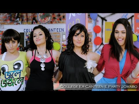 College Er Canteen E Party Jomabo || Jole...