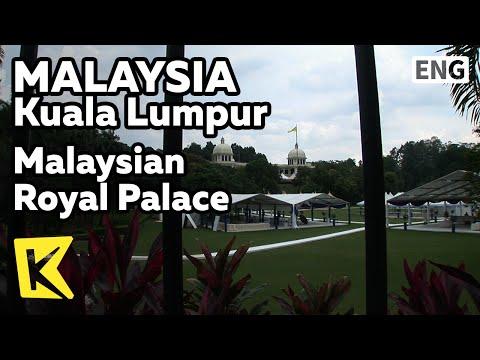 【K】Malaysia Travel-Kuala Lumpur[말레이시아 여행-쿠알라룸푸르]국왕탄신일,  왕궁/Malaysian Royal Palace/Kings Birthday