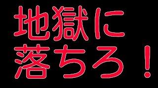 櫻井浩美 『地獄に落ちろ!!』武道館に響くような裏ボイス 花澤香菜 櫻井浩美 検索動画 4
