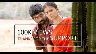 Kallikkaatil Pirandhe Thaaye | Lyric Video