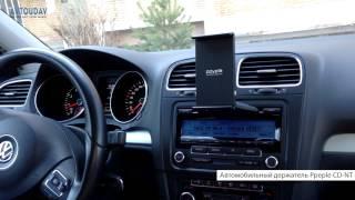 Автомобильный держатель Ppyple CD-NT