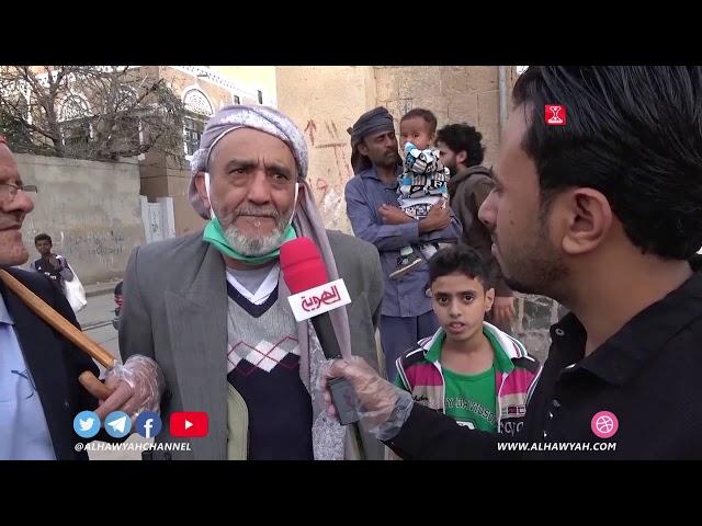 طاقم برنامج بيتك والمره  يعمل مقلب في الممثل علي العزاني اثناء مقابلة الطاقم | قناة الهوية