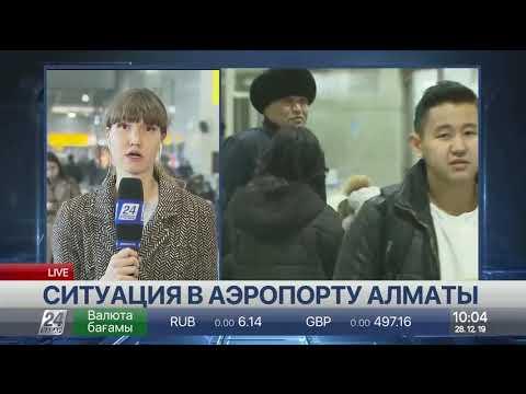 Кассы Bek Air заработали в аэропорту Алматы
