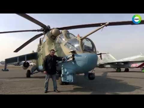 Российская вертолетная эскадрилья в Армении/Russian Helicopter Squadron In Armenia