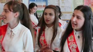 Последний звонок Ашагастал-Казмалярская СОШ 2017